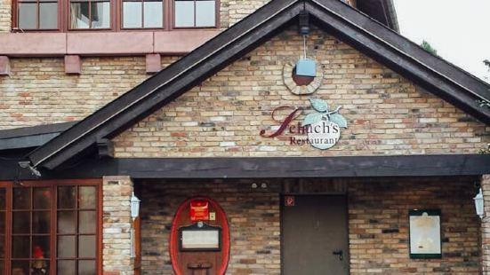 Schuch的餐廳