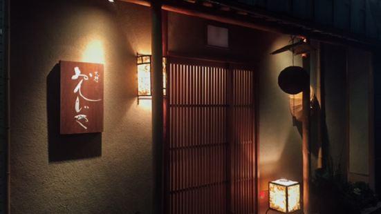 Hyakumi處理Onjiki