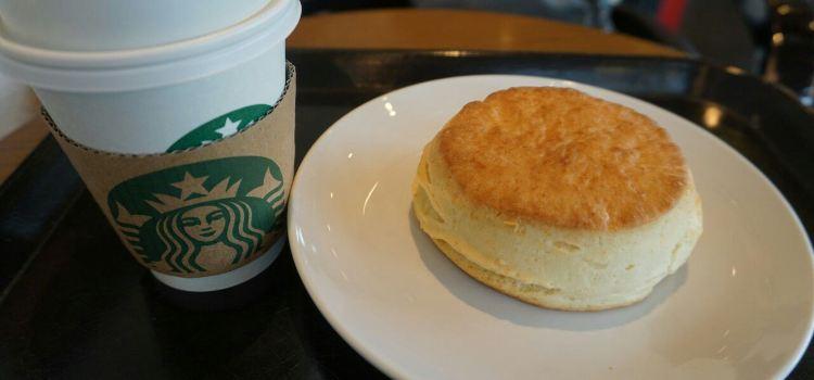 Starbucks Coffee, Suma Daimaru1