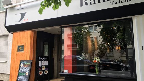 Ramen Jun Frankfurt