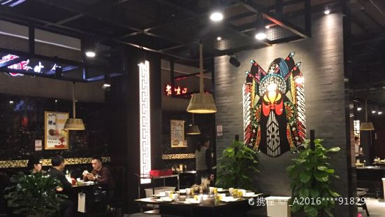 Da Long Yi Hot Pot( Tong Cheng Road )
