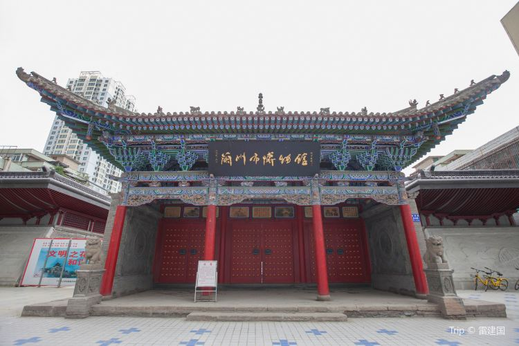 Lanzhou Museum1
