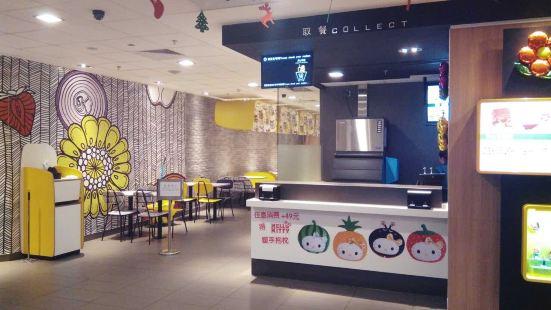 麥當勞(廣州新港東路第二分店)