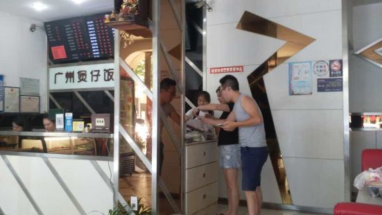 廣州煲仔飯(零柒餐廳)