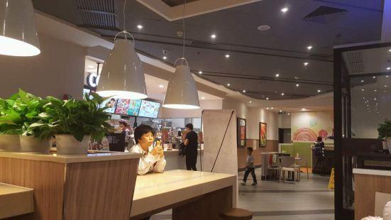 KFC ( Zhao Yang Bei Road )