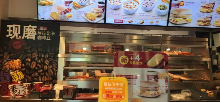 KFC ( Zhao Yang Bei Road )2