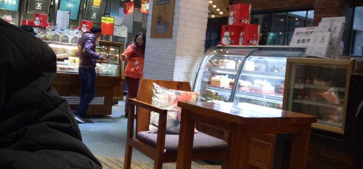 金皇冠蛋糕(東風路店)