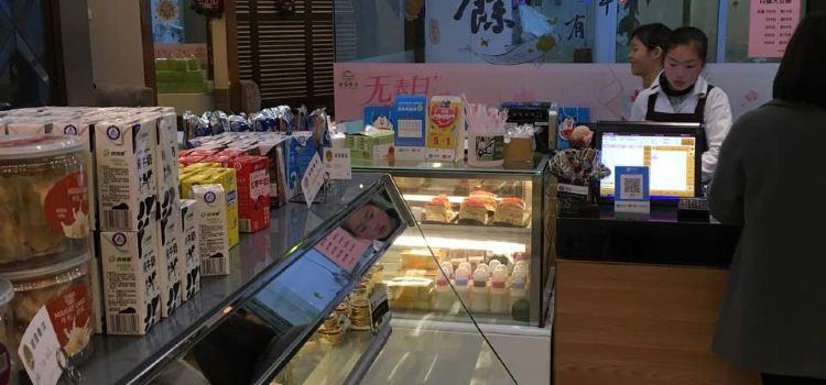 甜園香濃(一店)1