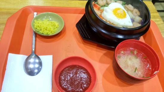 阿琪家石鍋拌飯(申港城店)
