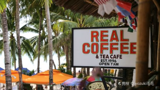 Real Coffee Boracay