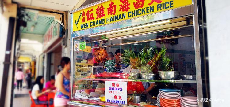 文昌海南雞飯