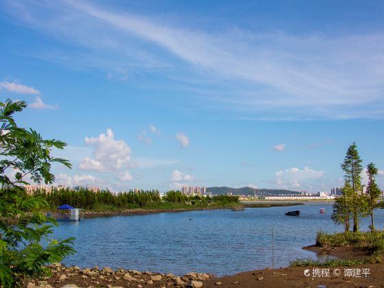 Huafa Aquatic Villa Provincial Wetland Park