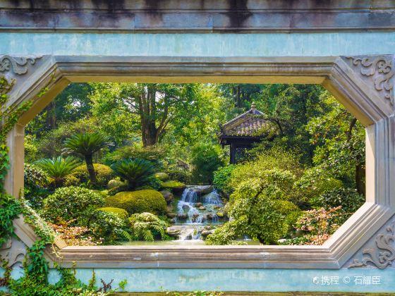 Qingxi Garden