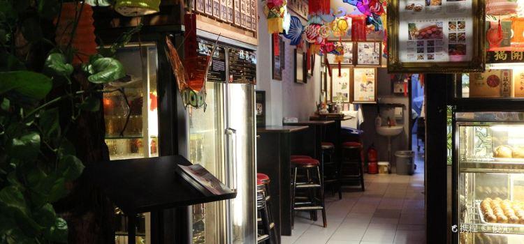 名香泰餅家1