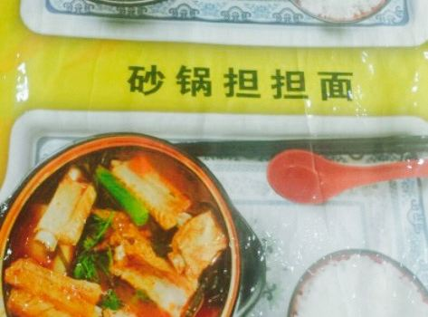 川香奇香砂鍋王