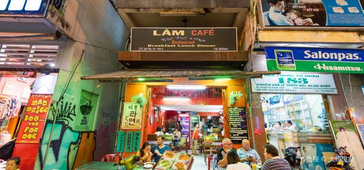 Cafe Lam1