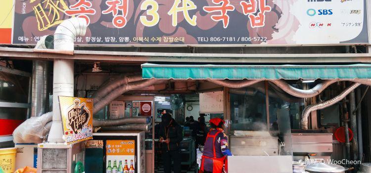 松亭3代豬肉湯飯1
