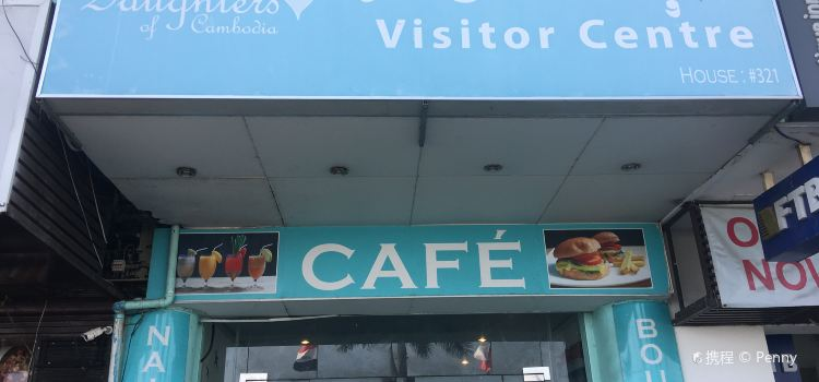 Daughters of Cambodia Visitor Centre Cafe2