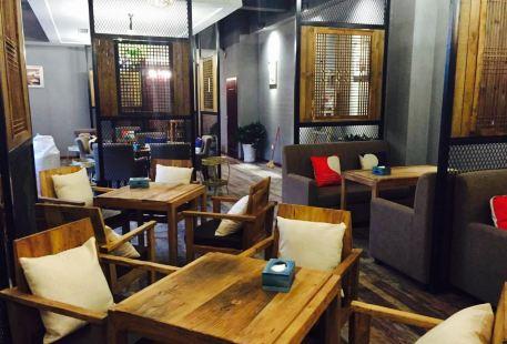 Wujian Escape Room