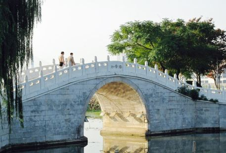 Yuehu Fengjingqu Chuidiao Center