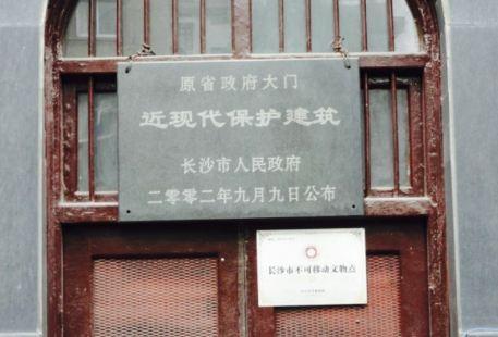 Yuan Shengzhengfu Damen Site