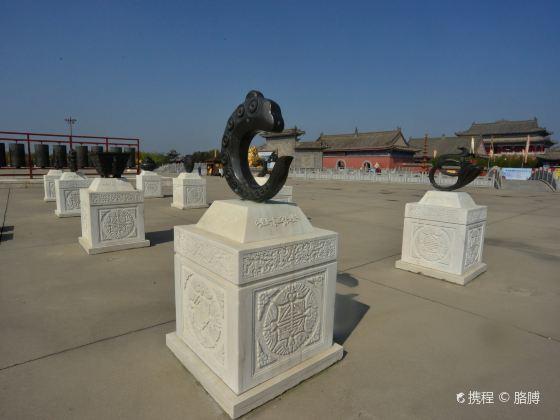 Zhaogongming Culture Sceneic Area