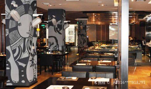 Wangjiao Creativity Restaurant ( Tanyan Road)