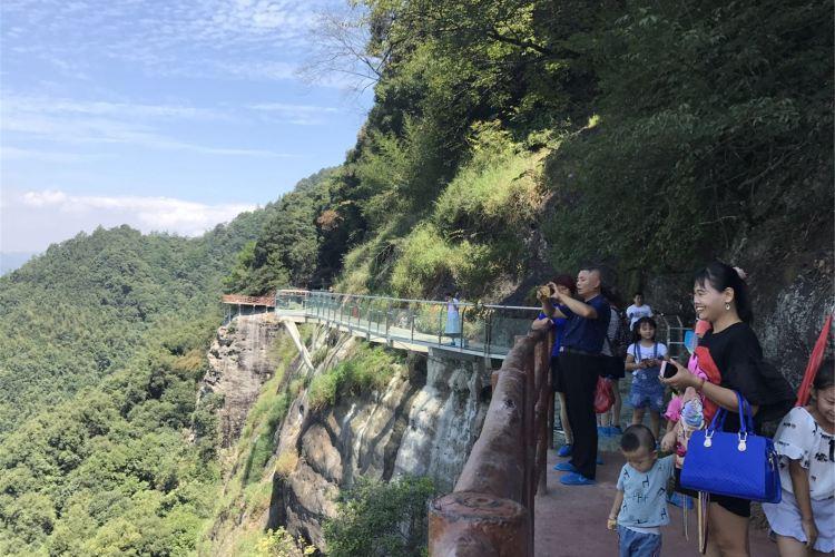 Yongchunchuan Shan Yan Ecological Park1