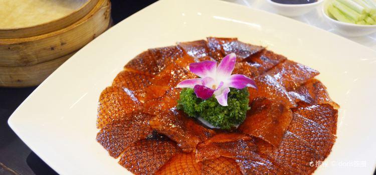 He Ping Restaurant Long Feng Ting3