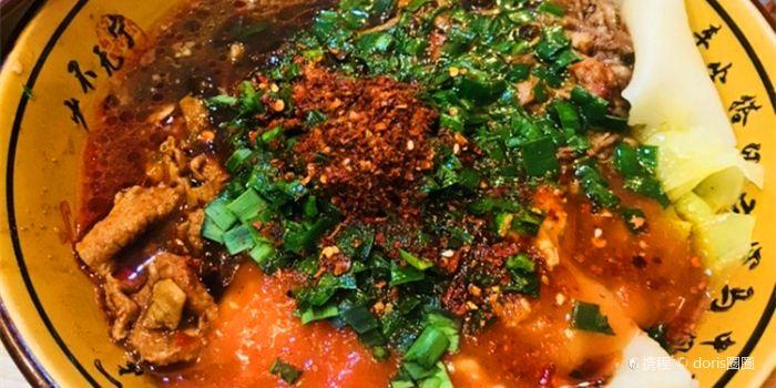 Biangbiang Noodle ( Nan Yuan Men )3