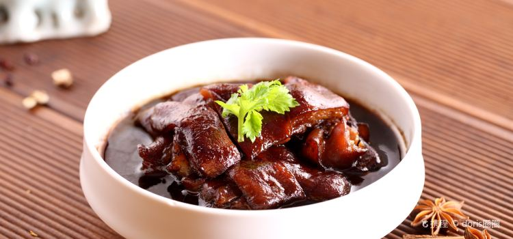 TuYe Beijingcai (YanSha JinJie)2
