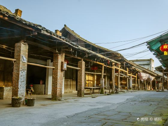 Tielu Ancient Town