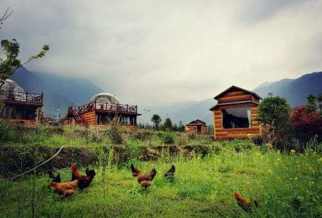 Guilinmao'er Mountain Ecological Park