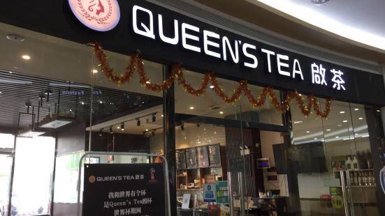 Queen's Tea皇茶(京源城店)