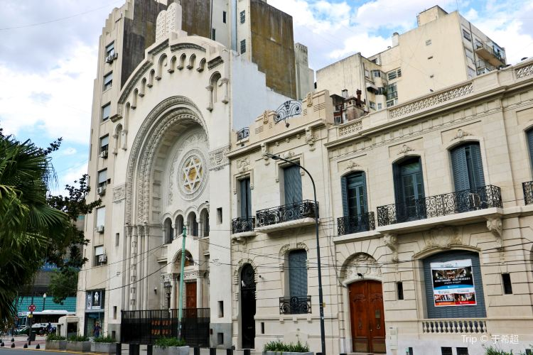 Jewish Museum of Buenos Aires