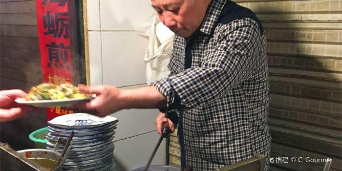 蓮歡海蠣煎3