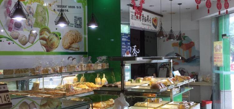 超香西餅屋(東門分店)