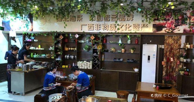 瑤妃油茶餐館(古南門店)3