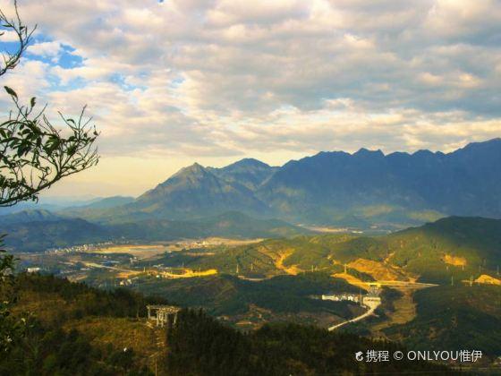 Wujun Mountain