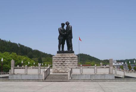Hongsijun Huishi Square