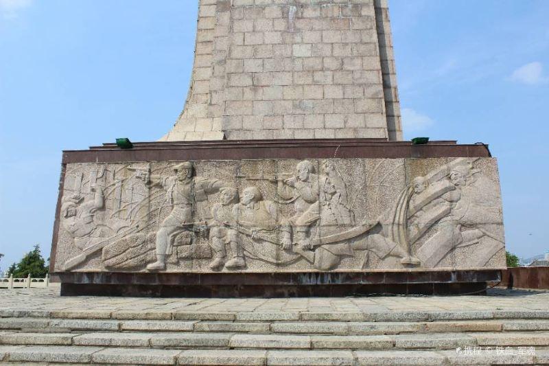 Tiedaoyoujidui Monument