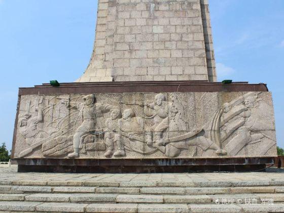 鐵道遊擊隊紀念碑