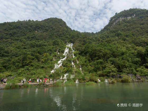 Qinglongjian