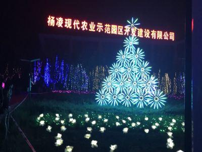 Yangling Shuishang Yundong Center