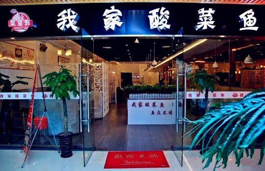 Hei Yu Guo Wo Jia Suan Cai Yu ( Mo Er Square )3