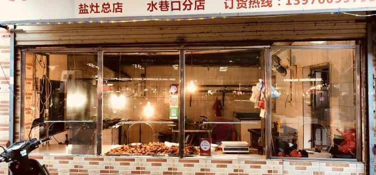 吳日彪蒜香豬牛排2