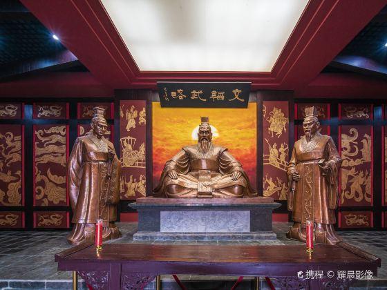 Weiwu Temple