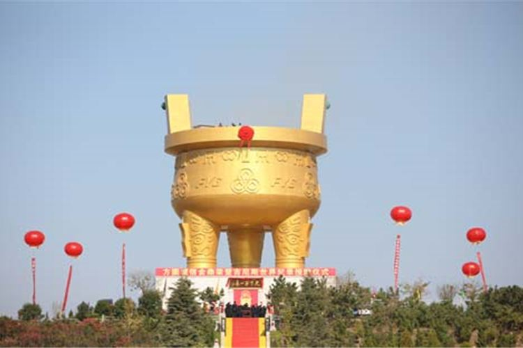 Fangyuanjinding Sceneic Area1