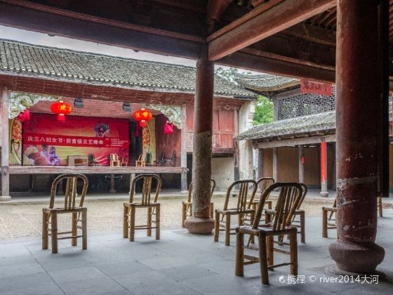 Ancestral Hall of Family Tong