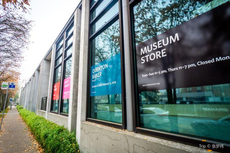 弗賴伊藝術博物館1
